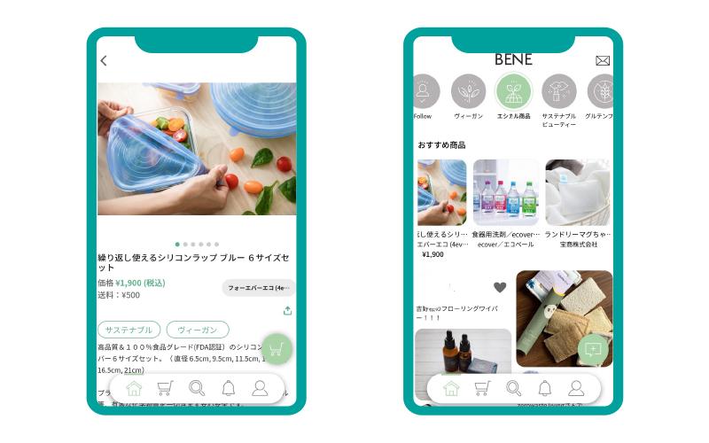 BENEアプリ